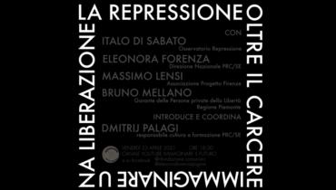repressioneCarcere_youtube